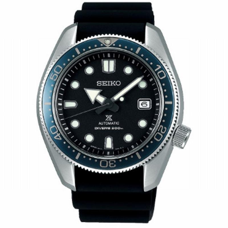 Est Prospex Edition 200m Reloj Limited Diver´s Seiko Air Spb079j1 tCrsdhQ