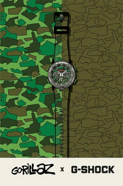 GA-2000GZ-3AER Casio G-Shock Gorillaz Limited Edition